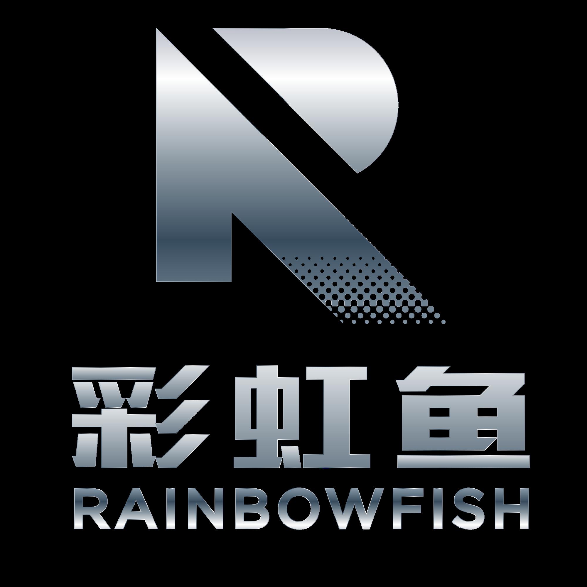 彩虹魚科技(廣東)有限公司