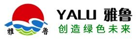 韶關市(shi)雅魯(lu)環保實業(ye)有限公司