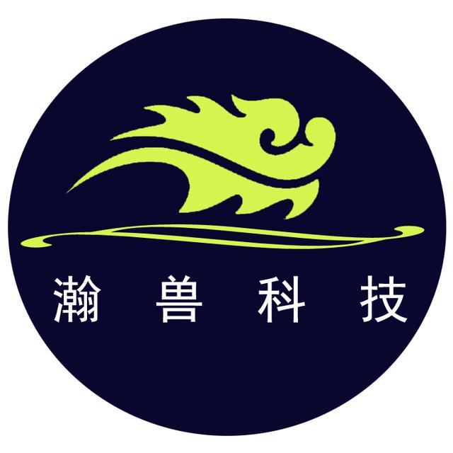 佛山瀚獸(shou)環境科技服務有限公司
