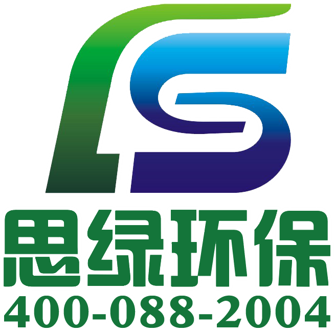 廣東思綠環保科技股份有限公司