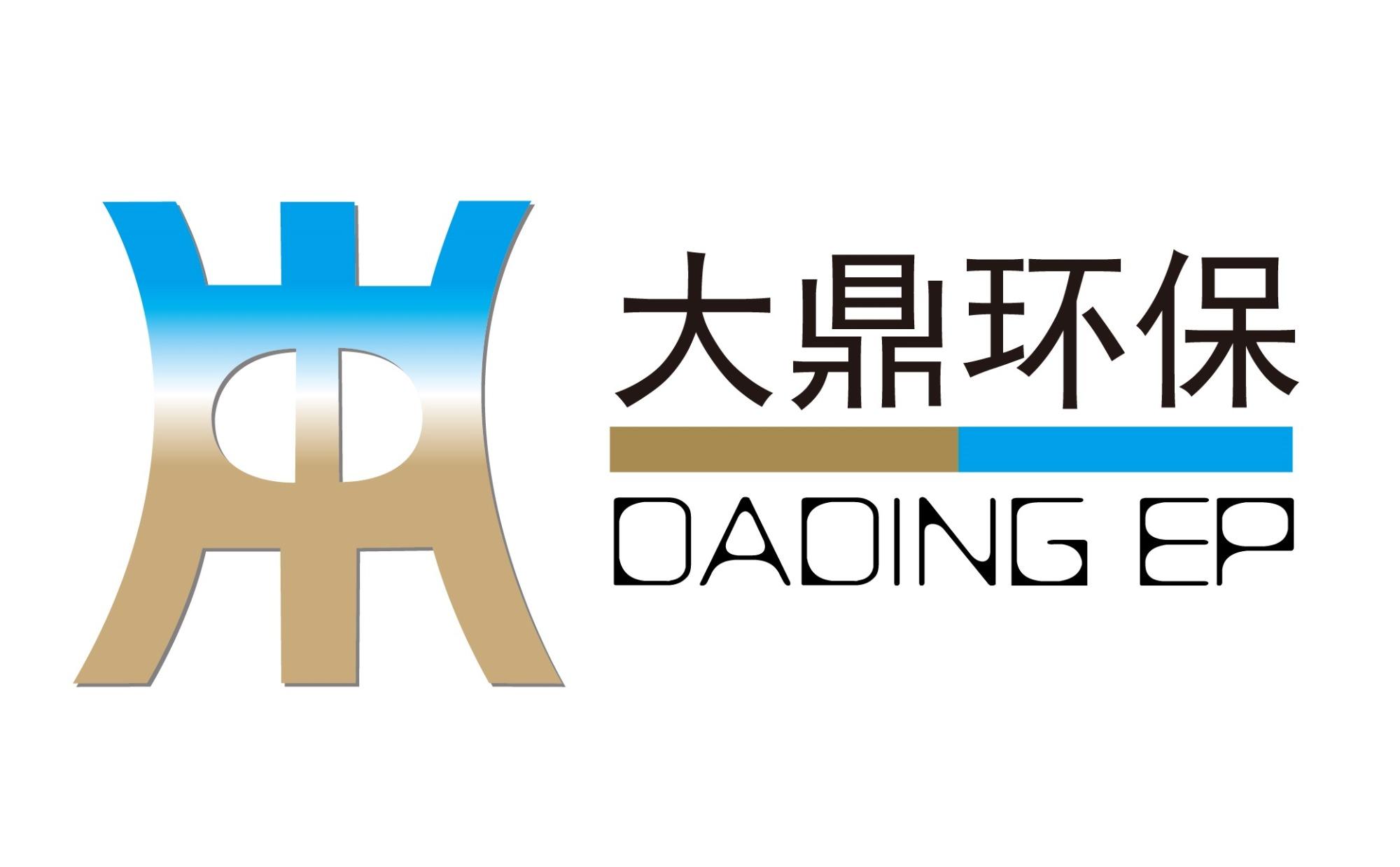 廣東大鼎環保股份有限公司