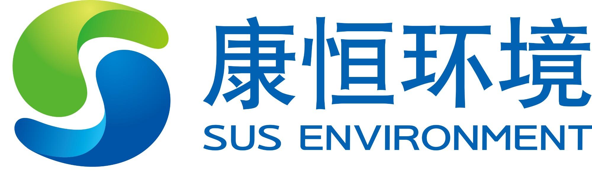 珠海(hai)信環環保有限公司