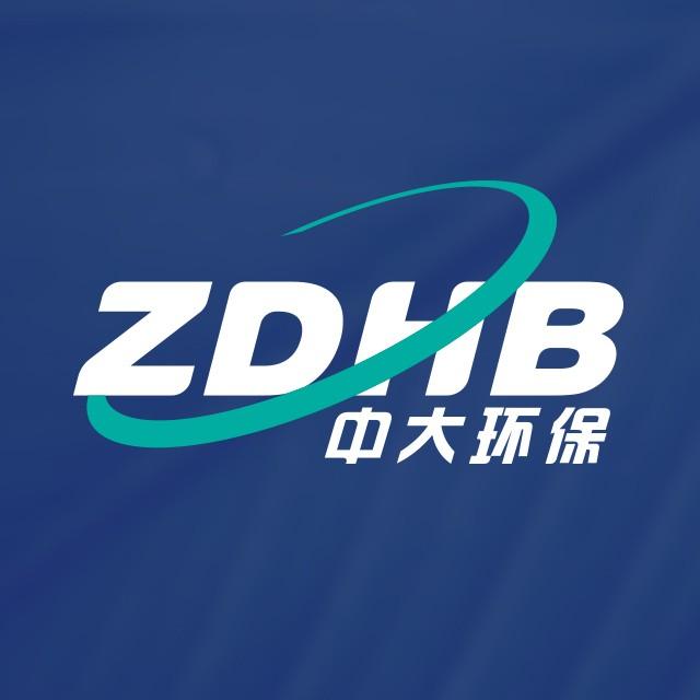 深圳中大環保科技創新工程中心有限公司