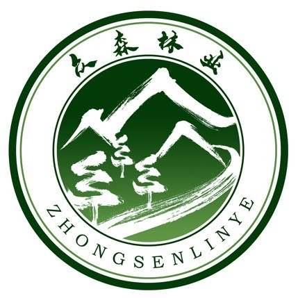 廣州市(shi)眾森林(lin)業(ye)有限公司