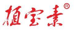佛山市(shi)植(zhi)寶生態科技有限公司